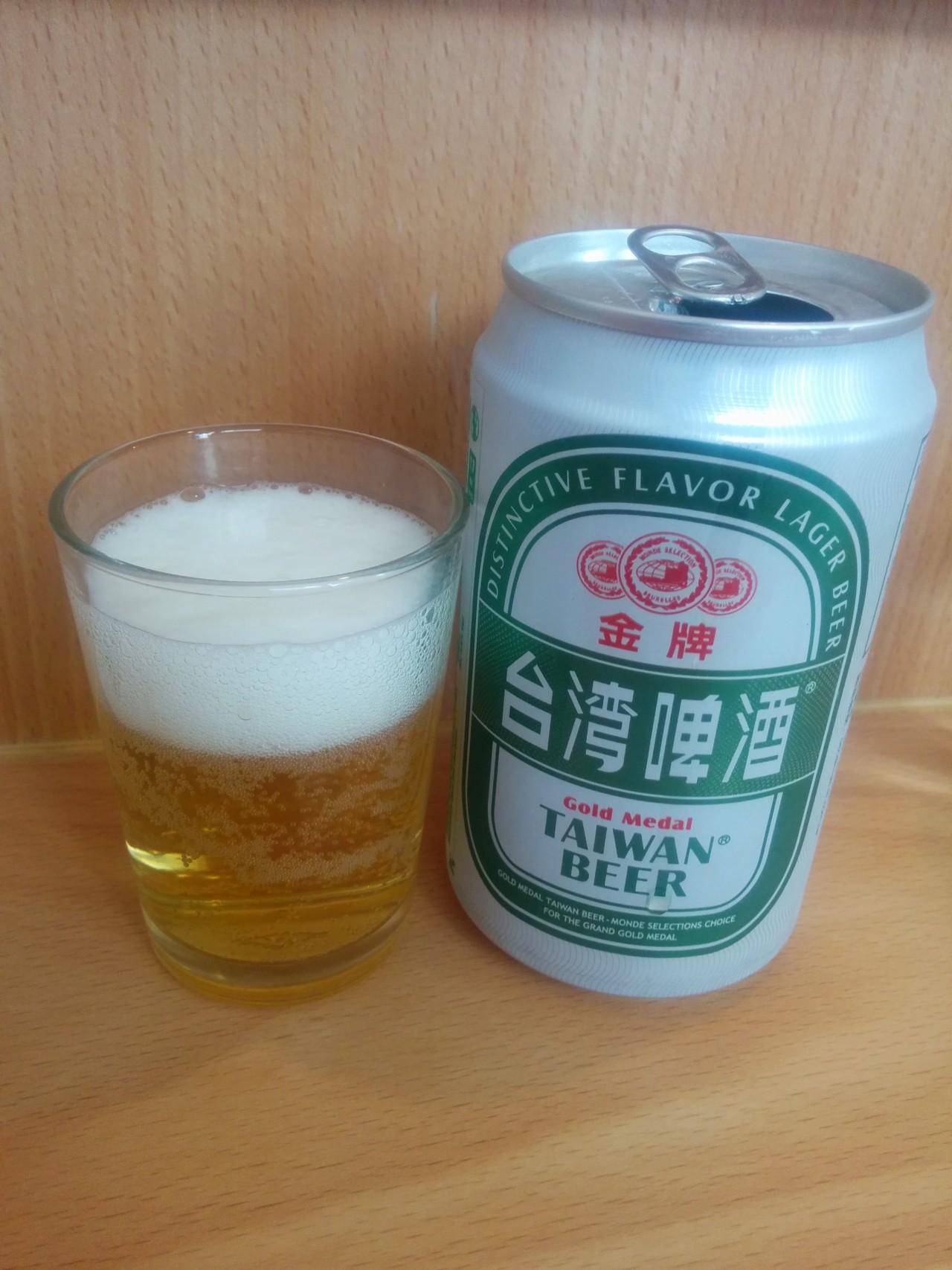 Mini Glass of Beer